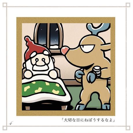 高木亮きりえクリスマスブック「ビリーザトナカイ ソリを引く男」