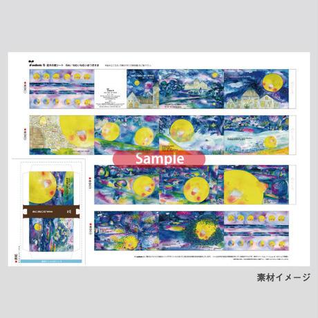 【3月28日再入荷】ミニチュア絵本工作キット Roko『ねむいねむいおつきさま』