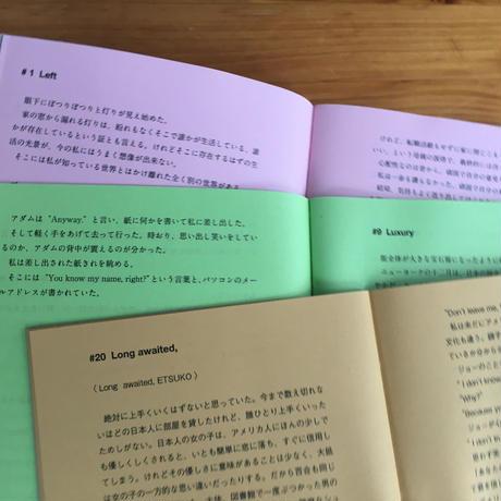 千葉美鈴『ニューヨークエルストーリー』(リソグラフ印刷・特製カバー)