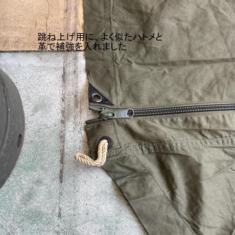 US Pup Tent +zipper US パップテントセット+ファスナー改造( USED)