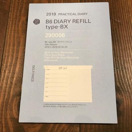 B6 DIARY REFILL type-BX (見開き1週間)