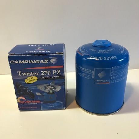 CAMPING gaz  Lumo Twistar 270PZ  キャンピングガス ルモスツィスター