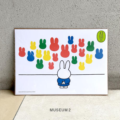 Dick Bruna / Poster A3  by ZERO PER ZERO