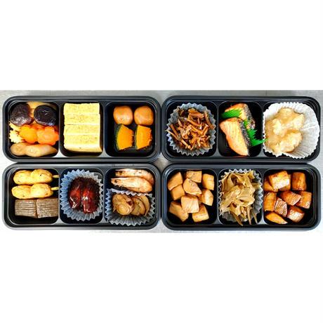 2月28日日曜日工場お引き取り「弁松究極惣菜セット」