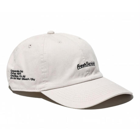 FreshService  Corporate Cap 4colors