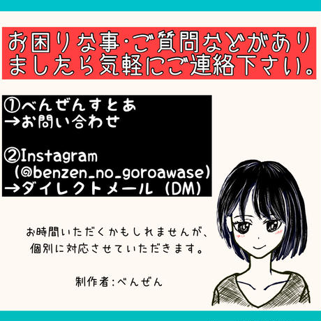 べんぜんの薬ゴロ【無料版】