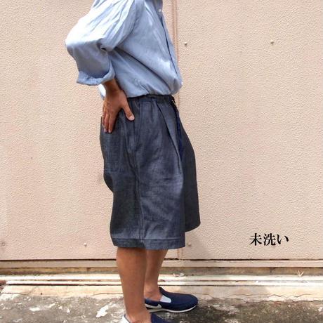 "Be prepared ""1tuck "" Easy shorts  indigo"