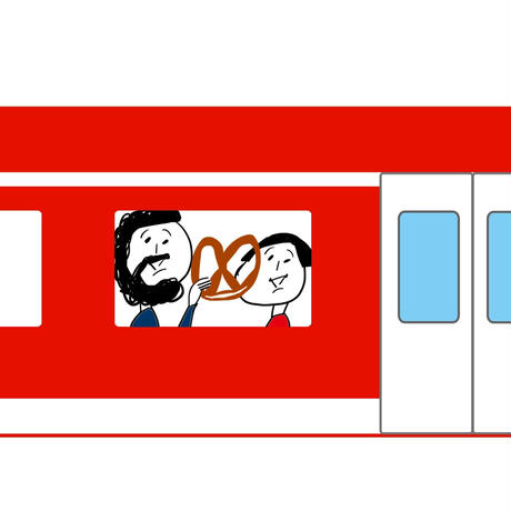 DB(ドイツの鉄道)乗車切符買い方アドバイスします(無料)