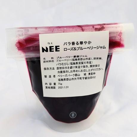 「Nee」バラ香る華やか ローズ&ブルーベリージャム お試しパック