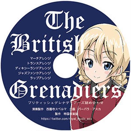 CD「ブリティッシュグレナディアーズ詰め合わせ」
