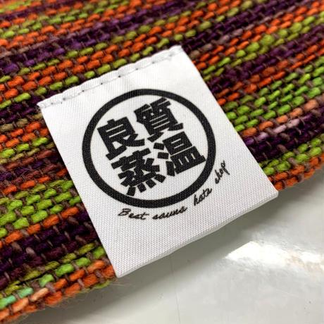 リバーシブル ツイード 織物 オレンジ 綿 大サイズ! フック2つ付 サウナハット ハンドメイド オリジナル商品 男女兼用 ゆったり