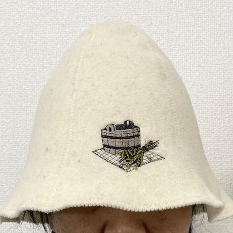 当店ロゴ入り Wool 100% フェルトのサウナハット かわいい刺繍入り 男女兼用 オフホワイト