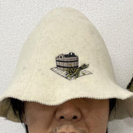 新作 Wool 100% フェルトのサウナハット かわいい刺繍入り 男女兼用 オフホワイト