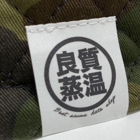 綿 大サイズ! 迷彩 サウナハット ハンドメイド オリジナル商品 男女兼用 ゆったり