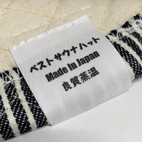 綿 大サイズ! ヒッコリー サウナハット ハンドメイド オリジナル商品 男女兼用 ゆったり