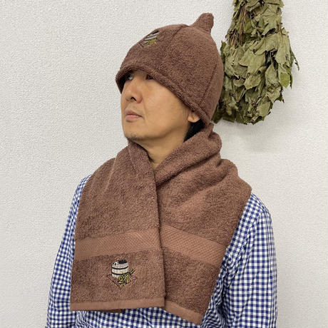 ヴィヒタ刺繍入りバスタオル & サウナハット セット ブラウン コットン 100% 送料無料