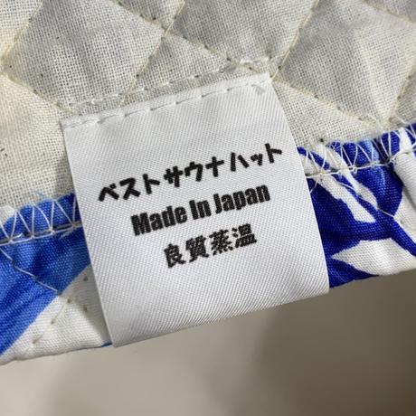 綿 大サイズ! ハワイアン 青 サウナハット ハンドメイド オリジナル商品 男女兼用 ゆったり
