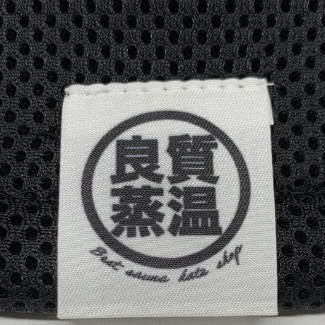 ブラック 3層構造 ポリエステル・メッシュ素材 特大サイズ!  サウナハット ハンドメイド オリジナル商品 男女兼用 ゆったり