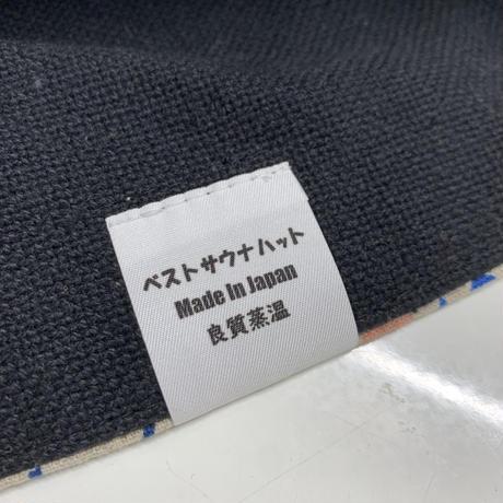 リバーシブル 織物 綿 小花 大サイズ! フック2つ付 サウナハット ハンドメイド オリジナル商品 男女兼用 ゆったり