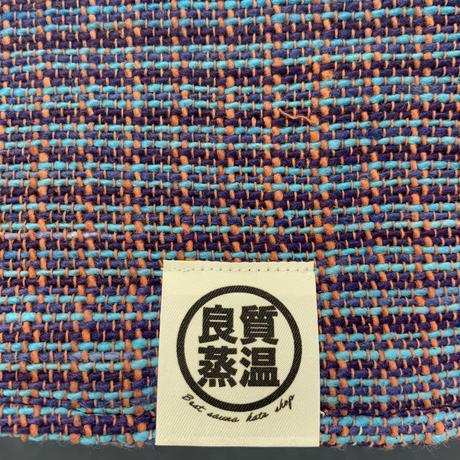 水風呂 ② 青 リバーシブル ツイード 織物 綿 大サイズ! フック2つ付 サウナハット ハンドメイド オリジナル商品 男女兼用 ゆったり
