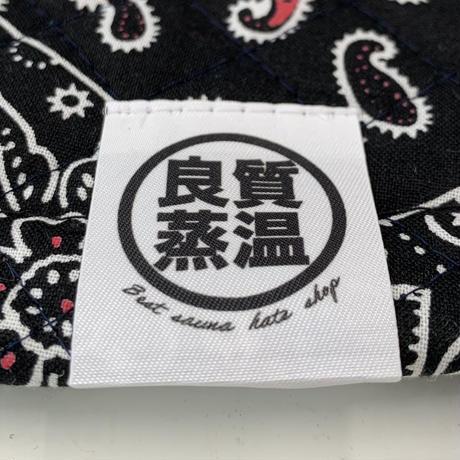 綿 大サイズ!ブラック ペイズリー柄 サウナハット ハンドメイド オリジナル商品 男女兼用 ゆったり