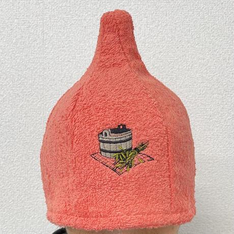 通常サイズ サウナを愛でたい コーラル 珊瑚色 送料 無料 サウナ ハット 新品 タオル地 コットン 洗える Sauna Hat サ道 サウナイキタイ
