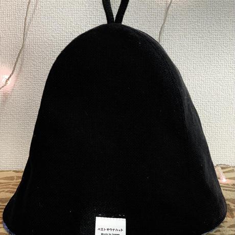 水風呂 青 リバーシブル ツイード 織物 綿 大サイズ! フック2つ付 サウナハット ハンドメイド オリジナル商品 男女兼用 ゆったり