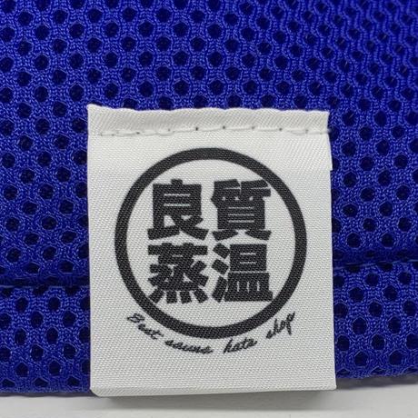 ブルー 3層構造 ポリエステル・メッシュ素材 特大サイズ! サウナハット ハンドメイド オリジナル商品 男女兼用 ゆったり