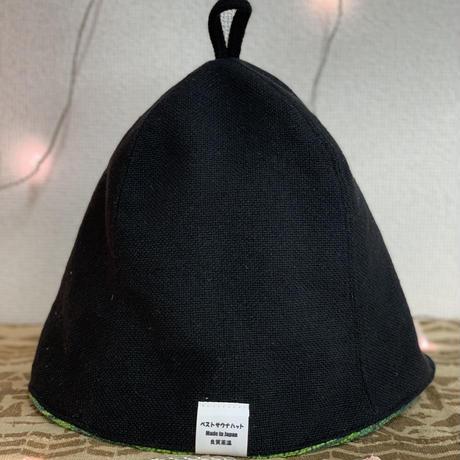 リバーシブル ツイード 織物 ヴィヒタ グリーン 綿 大サイズ! フック2つ付 サウナハット ハンドメイド オリジナル商品 男女兼用 ゆったり
