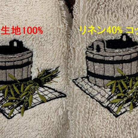 大サイズ タオル生地 最厚! ゆったりサイズ サウナ ハット 新品  タオル地 40%リネン 60%コットン 洗える Sauna Hat サ道 サウナイキタイ 男女兼用