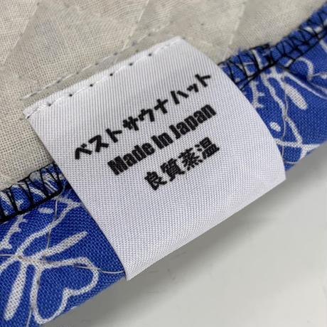 綿 大サイズ! 青ペイズリー柄 サウナハット ハンドメイド オリジナル商品 男女兼用 ゆったり