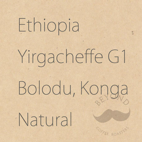 Ethiopia Yirgacheffe G1 Bolodu CWS Natural - 200g
