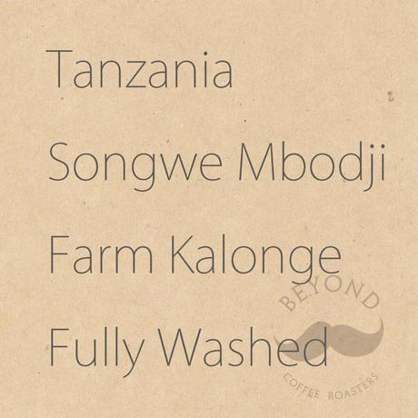 Tanzania Songwe Mbodji Farm Kalonge Fully Washed - 200g
