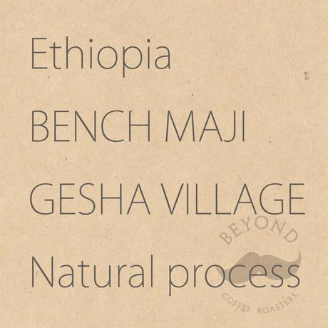 Ethiopia GESHA VILLAGE Natural process - 100g