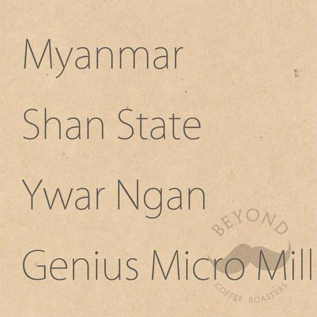 Myanmar Shan State Ywar Ngan Genius Micro Mill - 200g