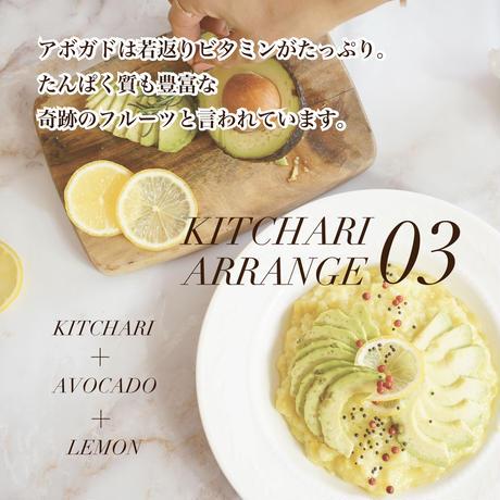 KITCHARI CLEANSE  7DAYS