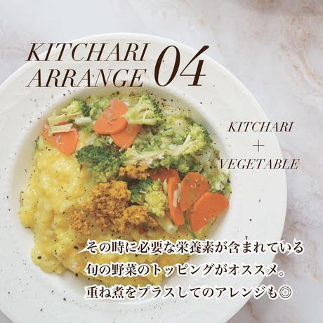 KITCHARI CLEANSE  5DAYS