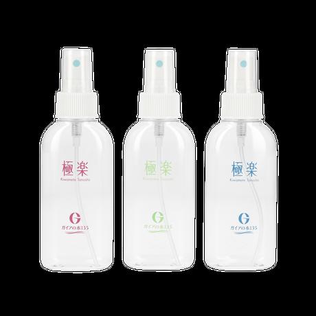 NEWデザイン【ガイアの水】エンバランス加工スプレー空ボトル