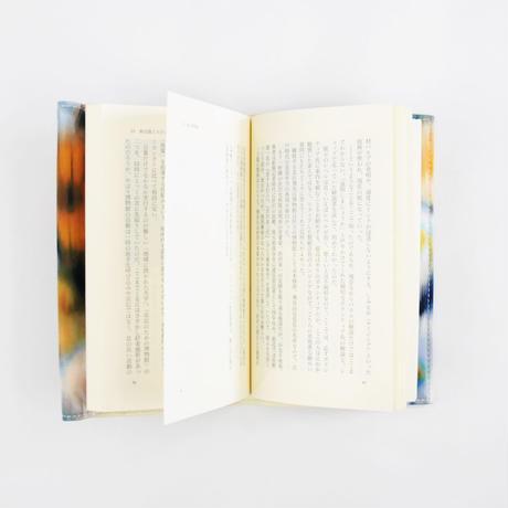 LIBERTY PRINT BOOK COVER 新書 2020 AW SEASONAL