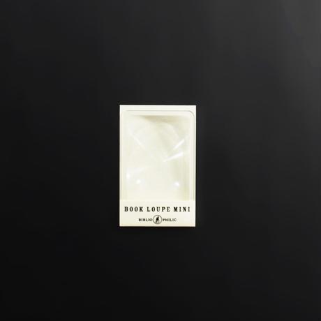 BOOK LOUPE mini