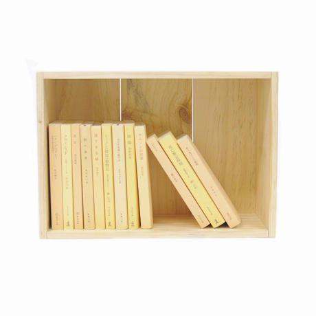 BOOK CONTAINER Natural HALF S