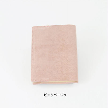 SUEDE BOOK COVER 文庫