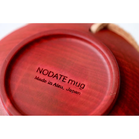 NODATE Mug / 240ml