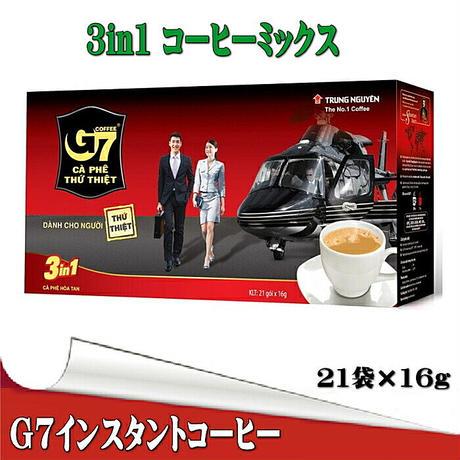 ベトナムコーヒー ミックス3in1【送料無料】