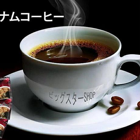 ベトナムブラックコーヒー 【3箱セット】
