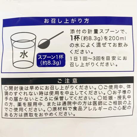 粉末清涼飲料【250g】XTEND レモン味