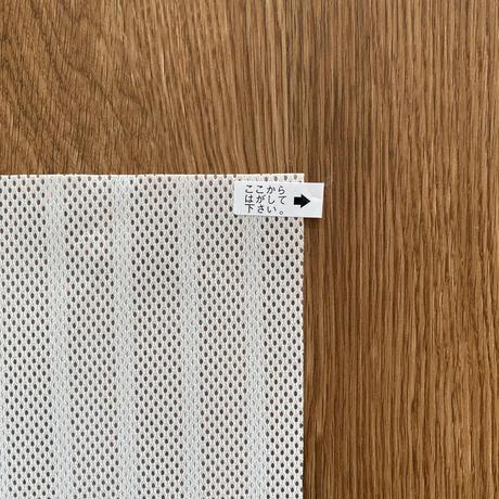 (大) ライトグレー  窓に貼る目隠しシート