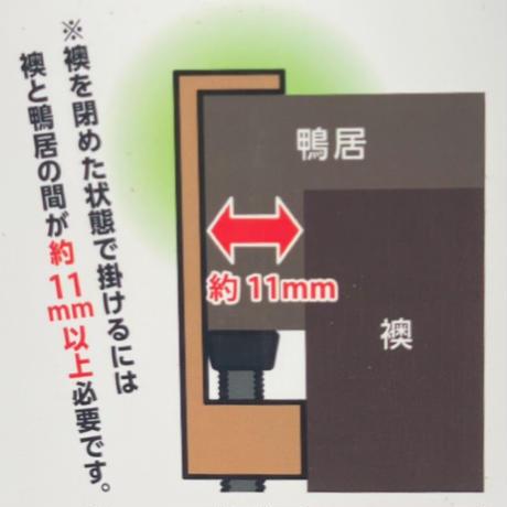 室内干しハンガー(ワイドサイズ・ナチュラル)2本入