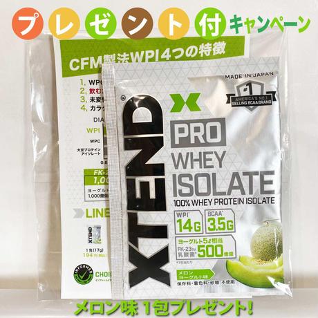粉末清涼飲料【8.3g×15包】 XTEND  レモン味