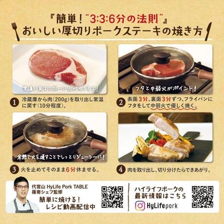 厚切りステーキ&粗挽き生ハンバーグセット(ロース3枚&生ハンバーグ2個)